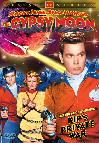 Rocky Jones, Space Ranger - The Gypsy Moon - 11""