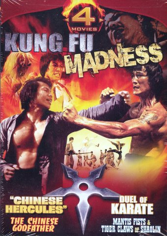 Kung Fu Madness (Chinese Hercules / Duel of
