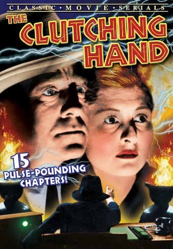 "The Clutching Hand - 11"" x 17"" Poster"