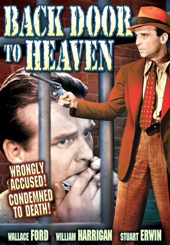 "Back Door To Heaven - 11"" x 17"" Poster"