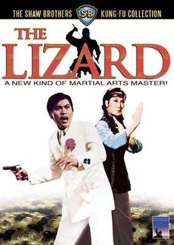 The Lizard (Shaw Brothers Kung-Fu Collection)