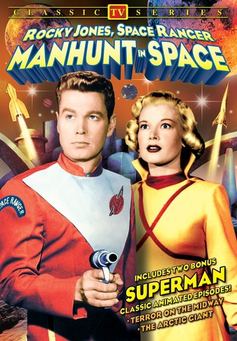 Rocky Jones, Space Ranger - Manhunt In Space -