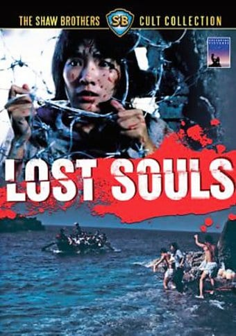 Lost Souls (Shaw Brothers Cult Collection)
