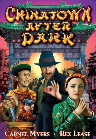 "Chinatown After Dark - 11"" x 17"" Poster"