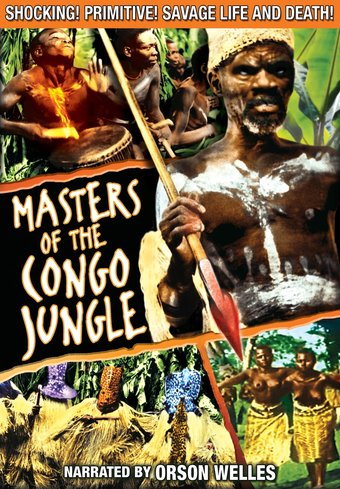 "Masters of The Congo Jungle - 11"" x 17"" Poster"