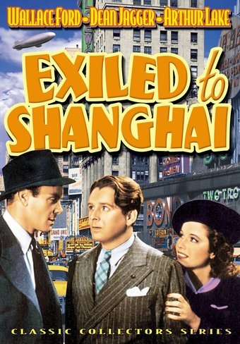 "Exiled To Shanghai - 11"" x 17"" Poster"