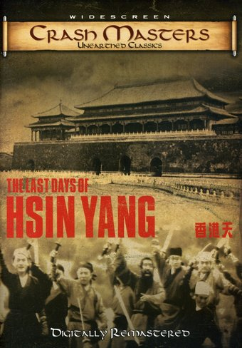 The Last Days of Hsin Yang
