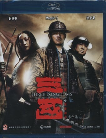 Three Kingdoms: Resurrection of the Dragon