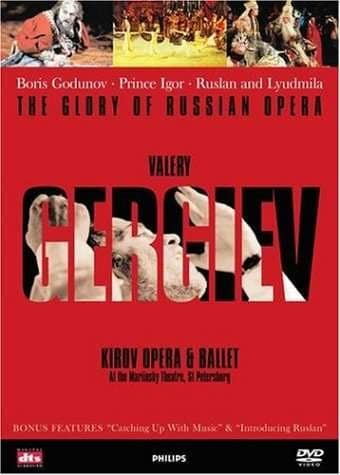 Valery Gergiev: Opera Collection (6-DVD Box Set)