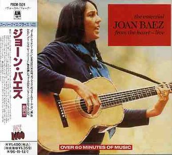 Joan Baez [Import]