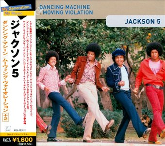 Dancing Machine / Moving Violation