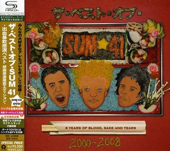 Best of - Deluxe Edition [Import]