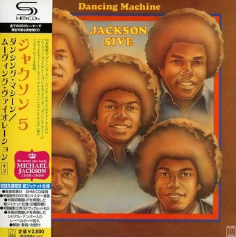 Dancing Machine/Moving Violation (Shm-CD)