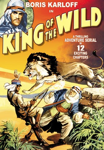 "King of The Wild - 11"" x 17"" Poster"