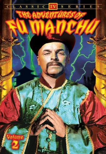 "Adventures of Fu Manchu, Volume 2 - 11"" x 17"""
