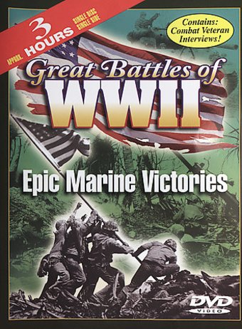Great Battles of World War II - Epic Marine
