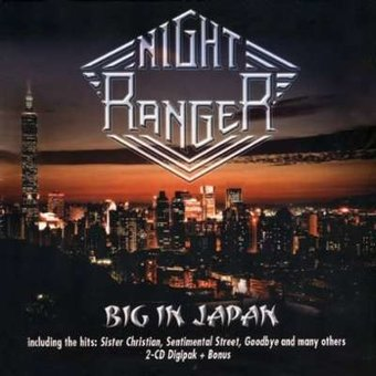 Big In Japan (2-CD)