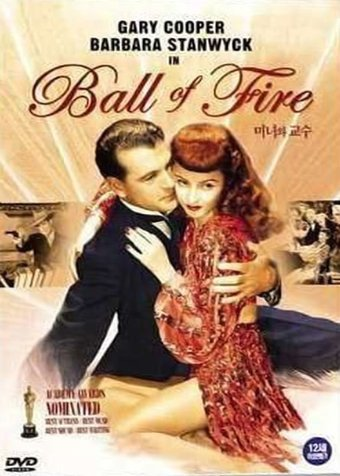 Ball of Fire [Import]