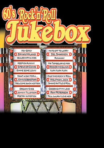60's Rock 'N' Roll Jukebox