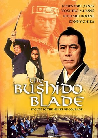 the bushido blade dvd 1979 starring richard boone laura