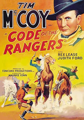 Code of the Rangers