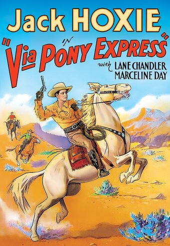 "Via Pony Express - 11"" x 17"" Poster"