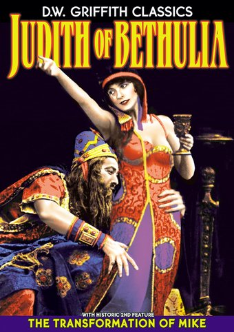 D.W. Griffith Classics: Judith of Bethulia (1914)