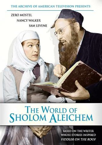 Archive of American Television - World of Sholom