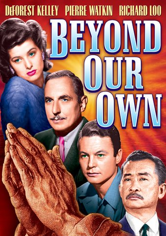 "Beyond Our Own - 11"" x 17"" Poster"
