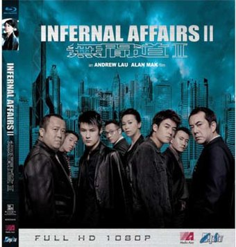 Infernal Affairs 2 (Blu-ray)