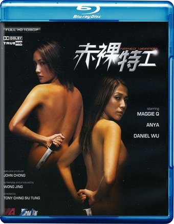 Naked Weapon (Blu-ray)