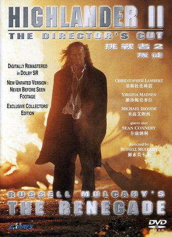 Highlander 2: The Renegade [Import]