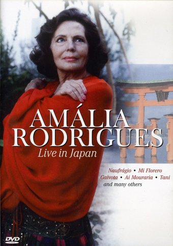 Amalia Rodrigues - Live in Japan