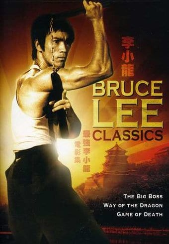 Bruce Lee Ultimate Trilogy Dvd 2011 20th Century Fox