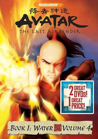 Avatar: The Last Airbender - Book 1 -