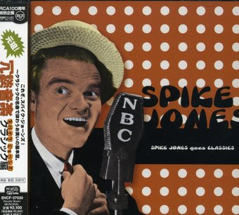 Spike Jones Goes Classics