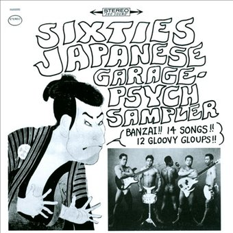 Sixties Japanese Garage-Psych Sampler