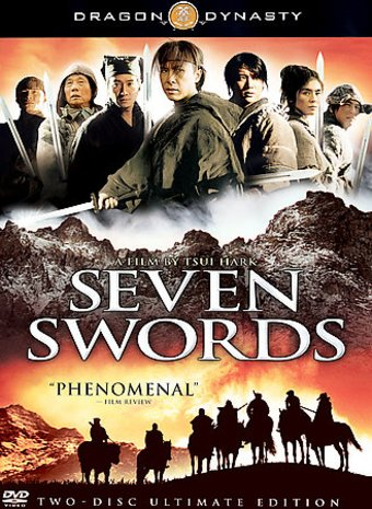 Seven Swords (2-DVD)
