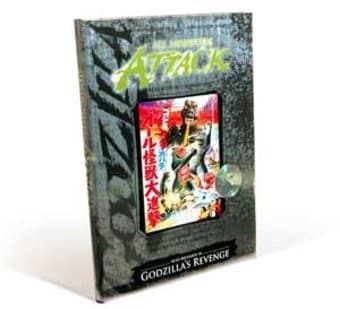 Toho Master Collection: All Monsters Attack (aka