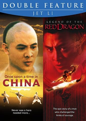 Once Upon a Time in China / Legend of the Red