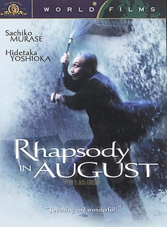 Rhapsody in August (Japanese, Subtitled in