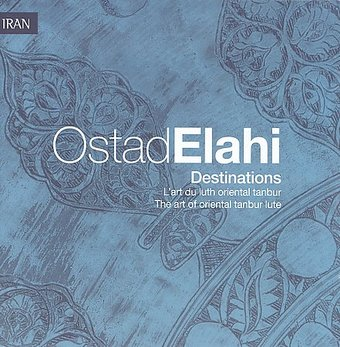 Destination (2-CD)