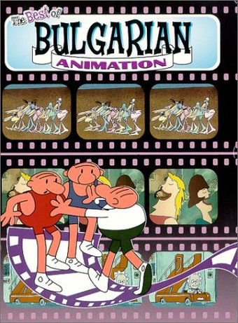 Animation - Best of Bulgarian Animation