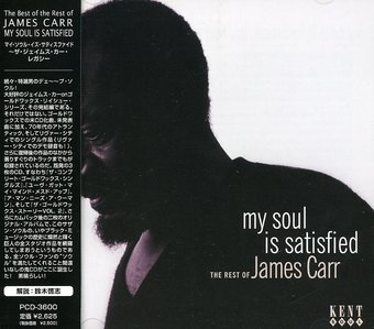 My Soul Is Satisfied: The Best of