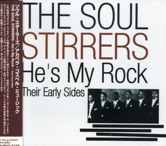 He's My Rock: Their Early Sides (3-CD Box Set)