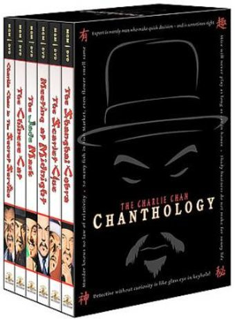 The Charlie Chan Chanthology (Charlie Chan in the