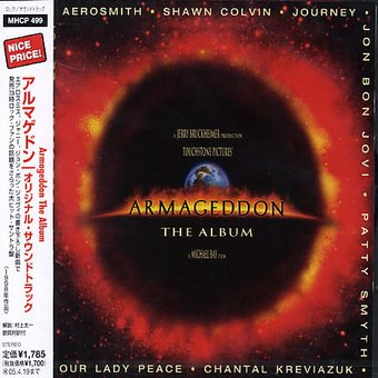 armageddon original soundtrack cd 2006 sony japan