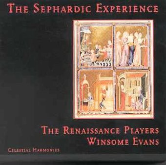 Sephardic Experience (4-CD Box Set)
