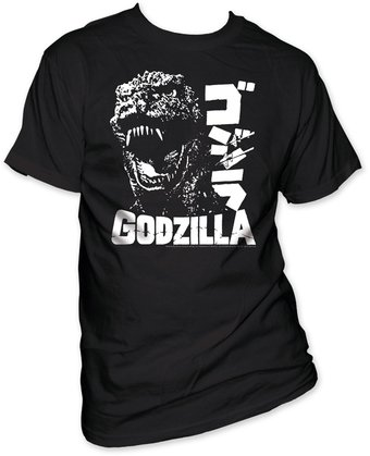 Godzilla: Scream (T-Shirt)
