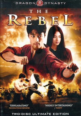 The Rebel (2-DVD, Dragon Dynasty)